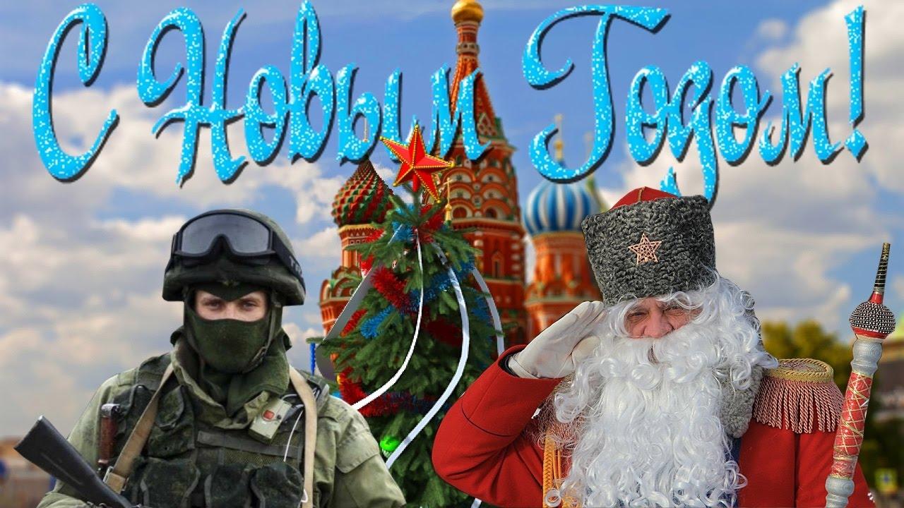Фото с новым годом 2017 год россия