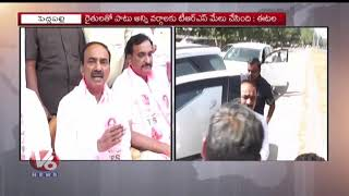 TRS Candidate Dasari Manohar Reddy Speaks To Media After Filing Nomination | Peddapalli