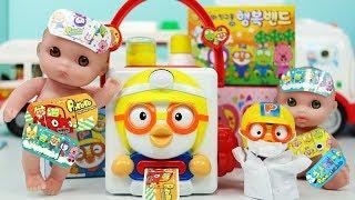 뽀로로 병원놀이 의사놀이 응급실 반창고 스티커 장난감 Pororo Band Aids Hospital Doctor Toys