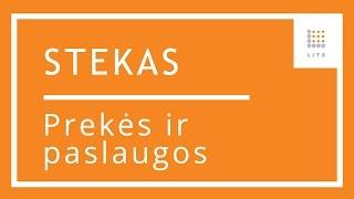 10 Prekių ir paslaugų (atsargų) suvedimas apskaitos programoje STEKAS apskaita | LITS