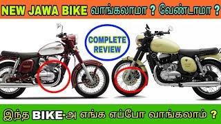 NEW JAWA BIKES| jawa | standard | classic | 42 | perak | தமிழில் | Mech Tamil Nahom