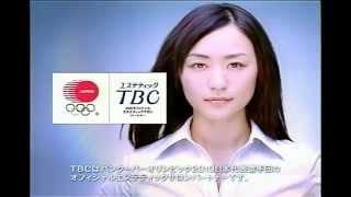 上村愛子(Aiko Uemura)|TBC「冬の女王・ジャパンビューティ」篇 (30秒)