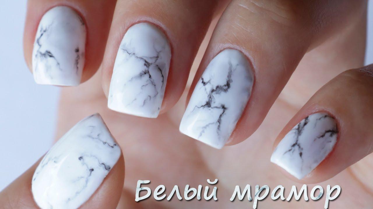Как сделать ногти под мрамор
