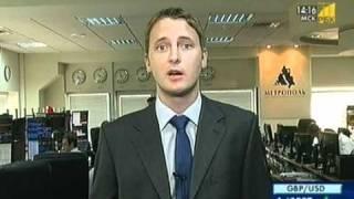 П.Кадыш о повышении ЕЦБ процентных ставок в зоне евро