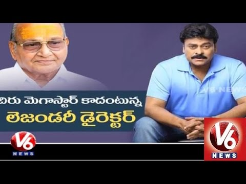 Director K Viswanath shocking comments on Chiranjeevi over 150th film - Tollywood News | V6 News
