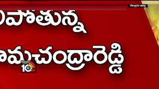 Special Story on Nellore Politics | Anam Ramanarayana Party Change..? |