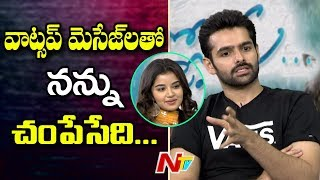 Hero Ram Making Hilarious Fun With Anupama | Hello Guru Prema Kosame | NTV