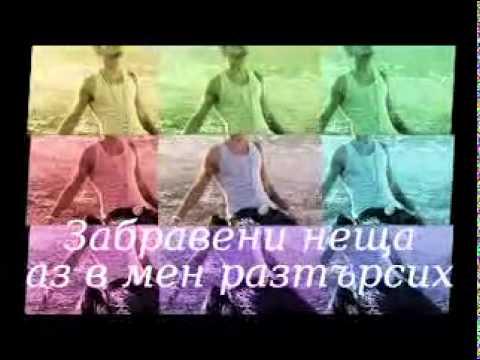 Зафирис Мелас - Хвърли Огън