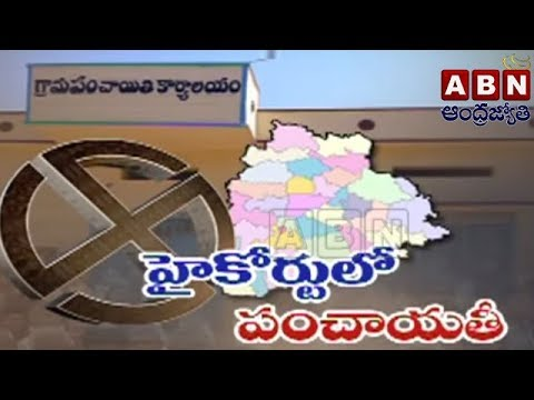 Enumeration of BCs | HC directed Telangana govt to submit details | Panchayat Raj elections