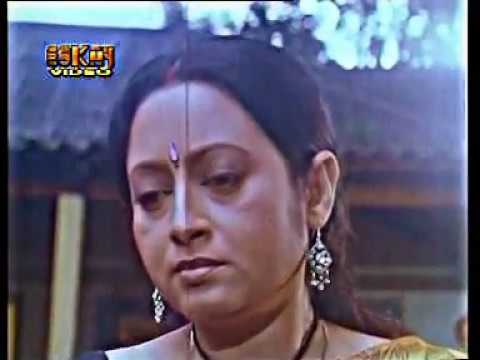 AMAR MA, আমার মা, Kolkata Bangla Full Movie.