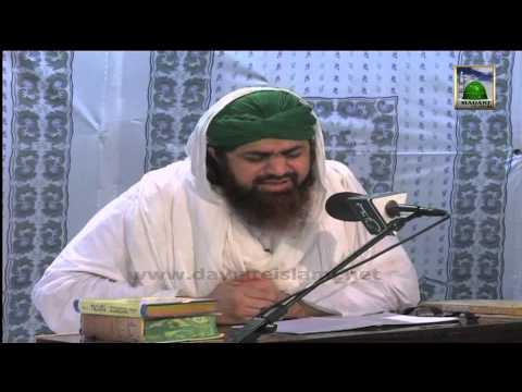 Islamic Bayan - Taraqqi Ya Be Hayai - Maulana Imran Attari video