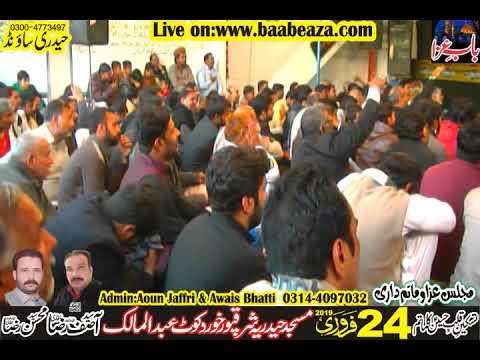 Majlis Aza Zakir Tehzeeb ul Hassan Jaffri 24 Feb 2019 (www.baabeaza.com)