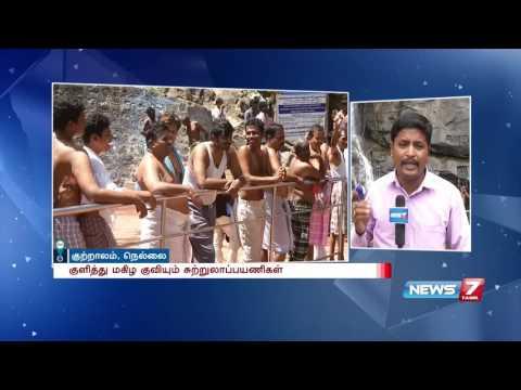 Season starts at Courtallam in Nellai | News7 Tamil