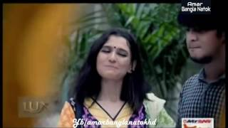 Together - Bangla Romantic Natok - Tawsif Mahbub - Sabila Nur
