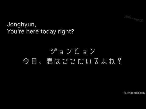 From Now On VCR For Jonghyun