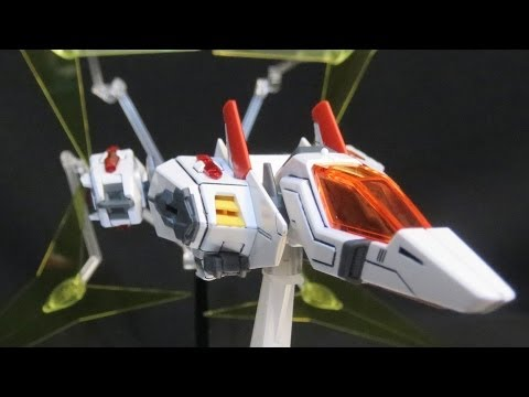 MG Universe Booster (1: Unbox) Star Build Strike Iori Sei's Gundam model review ガンプラ
