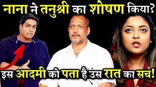 FFinally! Choreographer Ganesh Acharya Responds to Tanushree Dutta's Allegations on Nana Patekar