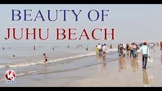 Beauty Of Juhu Beach In Mumbai | Special Report