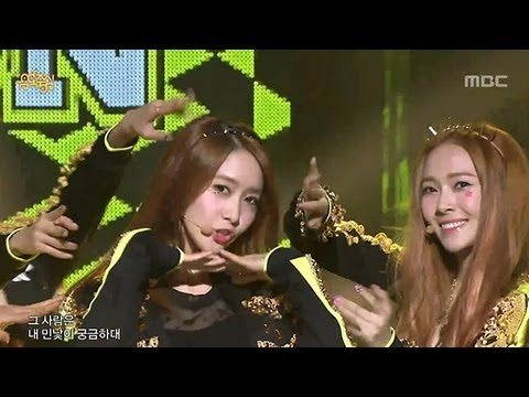 Girls' Generation - I Got A Boy - Live, 소녀시대 - 아이 갓 어 보이, Music Core 20130112 video