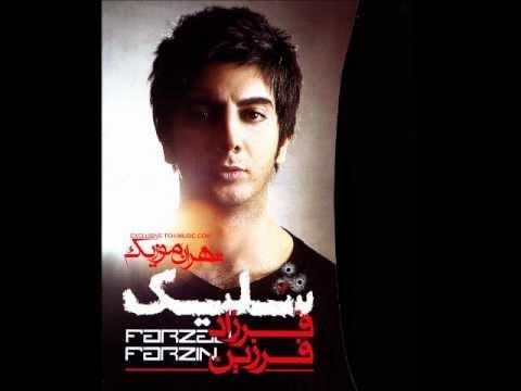 Farzad Farzin - Hesse Khob [ New Album 2012 ] video