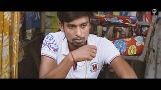 AURATJAAT   Comedy Se* Thriller Hindi Short Film TEASER With English Subtitle