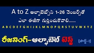 Reasoning Tricks in Telugu | Alphabet Series - Letter Series | Reasoning : Alphabet Test in Telugu
