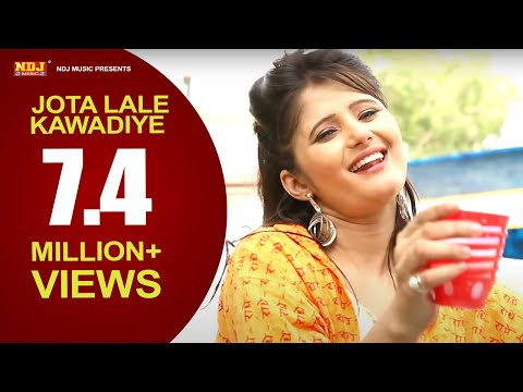 Jota Lale Kawadiye Ya Thandi Bhangiya Pyari Ne
