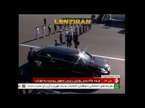 Arrival of Russian president Vladimir Putin in Mehrabad airport of Tehran