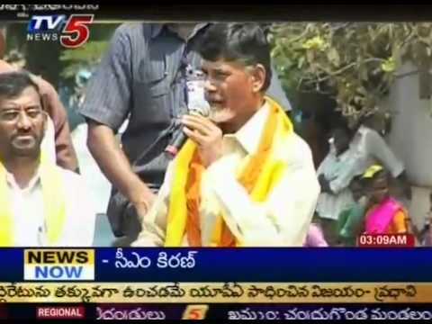 Telugu News-By Polls Campaigns Are Ended.(TV5)