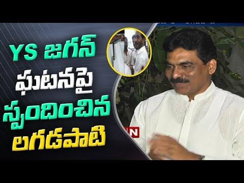 Lagadapati RajaGopal Condemns YS Jagan Attack Incident | ABN Telugu