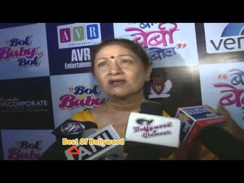 Marathi Film Music Launch Bol Beby Bol Smarty Irani