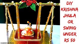 How to Make Krishna Jhula Under Rs50 at Home|| Easy Janamashtami Jhula Out of Newspaper & Cardboard