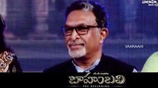 rajamouli-about-nasserbaahubaliaudio-launch-live-prabhas-rana-daggubati