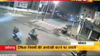 CCTV ACCIDENT FOOTAGE OF BHOPAL