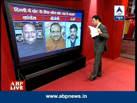 ABP LIVE DEBATE:Distribution of liquor before Delhi elections.