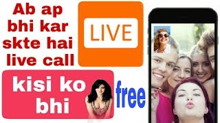 kisi ladki ko video call kaise kare\\live video talk\\video call kaise kare (#salman ans )