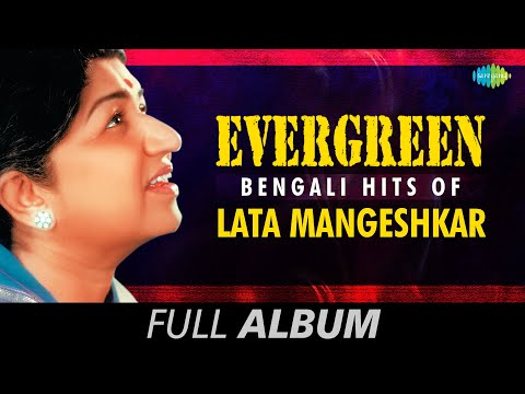 Evergreen Bengali Hits Of Lata Mangeshkar | Bengali Film Song Audio Jukebox | Lata Mangeshkar Songs video