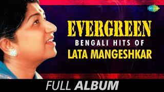 Evergreen Bengali hits of Lata Mangeshkar Bengali Film Song Audio Jukebox Lata Mangeshkar Songs