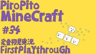 PiroPito First Playthrough of Minecraft #34
