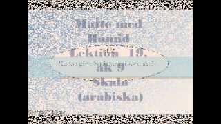 Matte med Hamid lektion 19 skala, åk 9 (arabiska)