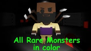 All Rare Monsters in color - Strange Terror From Beyond The Stars