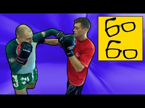 Школа бокса для новичков с Русланом Акумовым — упражнения на координацию, нырки, уклоны, саид-степы