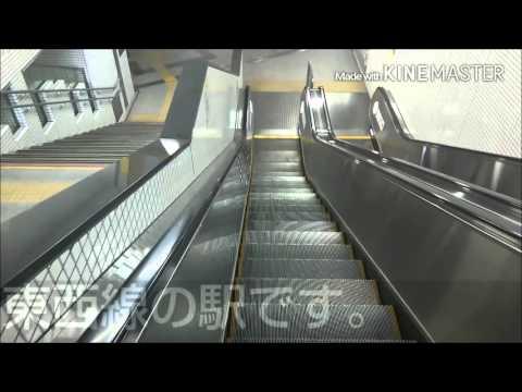 地下鉄太秦天神川駅