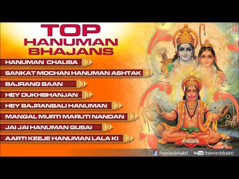 Hanuman Jayanti Bhajans By Hariom Sharan, Hariharan, Lata Mangeshkar I Shri Hanuman Chalisa Juke Box video