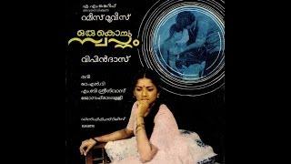Vellaripravinte Changathi - Nagarangalil Chennu Raparkam 1990:Full Malayalam Movie