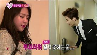 【TVPP】 Henry - First Meeting with Ye Won, 헨리 - 그녀를 만나기 100m 전! 두근두근 첫 만남 @ We Got Married