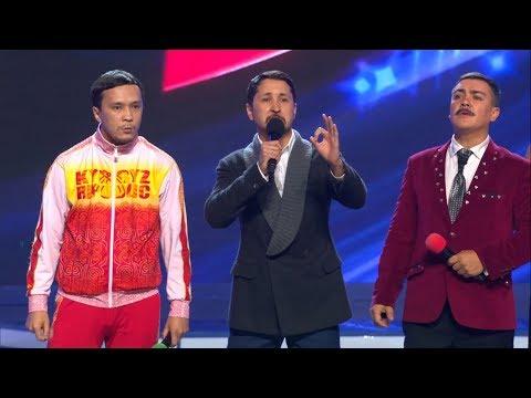 КВН Азия Mix - 2017 Летний кубок Приветствие