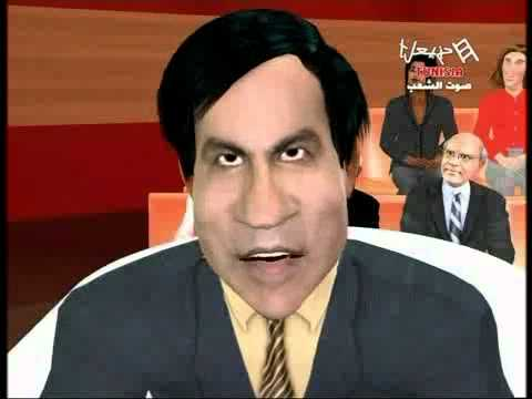 image vidéo يا مسامح يا كريم - حلقة 8