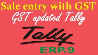 Sale Entry With GST - In GST Updated Tally ERP 9