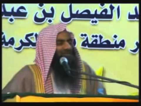 Istikhara by Sheikh Tauseef Ur Rahman (full video)